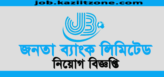 Janata Bank job Circular 2021